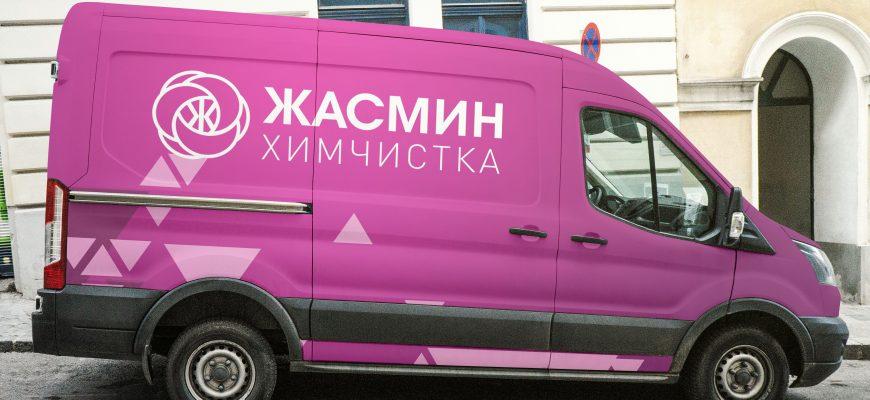 Выездная химчистка по Москве и МО.