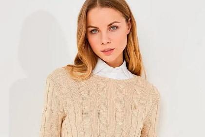 Химчистка женских свитеров в Москве